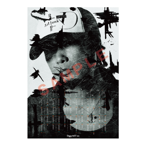Diggy-MO' 2016 ポスターカレンダー&ポスター