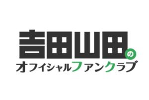 works_yoshidayamada