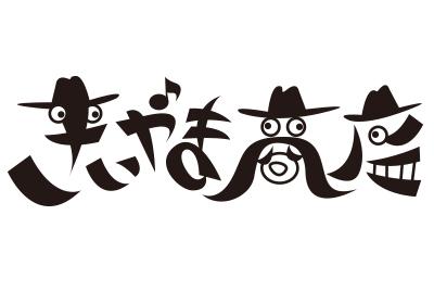 kiiyama