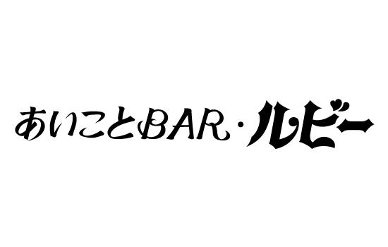 yamazaru